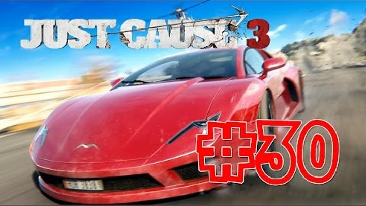 Just Cause 3 #30 Зона добычи Иден: Альфа, Браво