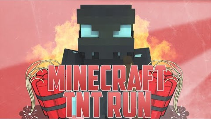 TNT RUN #1 - БЕГИ! - Minecraft Mini-Game
