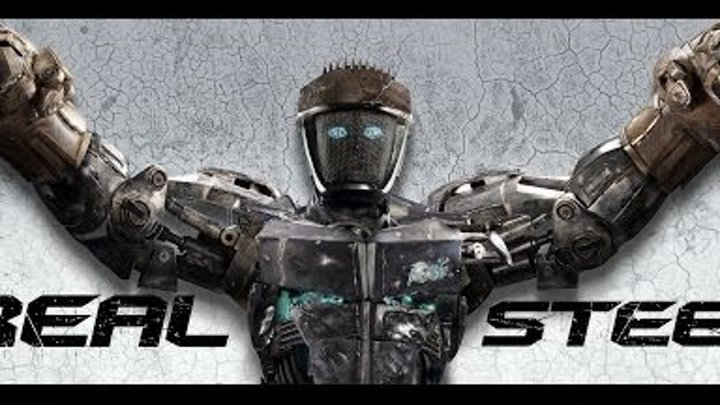 Real Steel the video game PS3)-ATOM(Живая сталь-Атом)