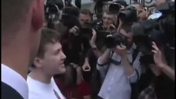 free savchenko SPEECH OF HOPE Savchenko AIRPORT