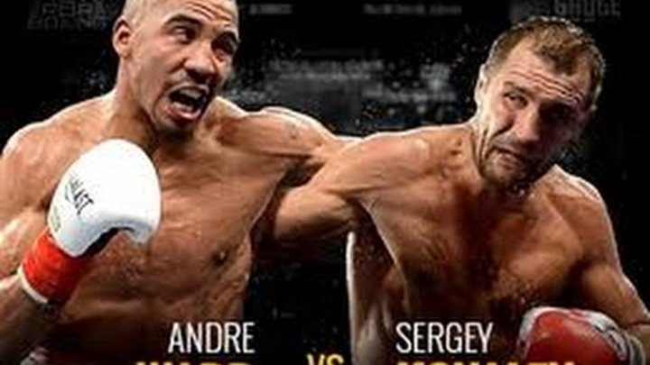 Ковалев vs Уорд промо video 2016 Sergey Kovalev vs Andre Ward Promo SPORT BOX