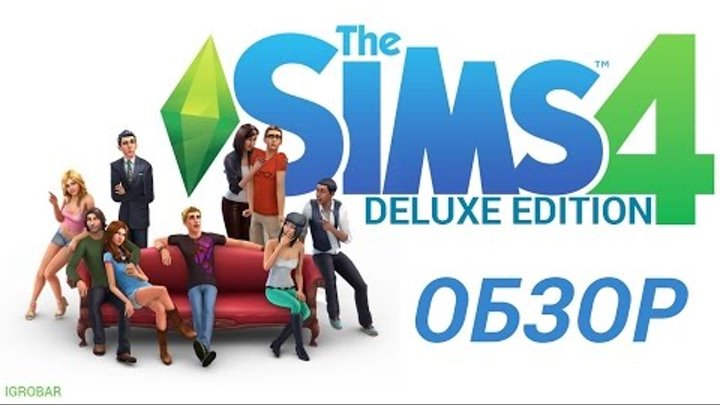 The Sims 4 Deluxe Edition - Gameplay (Древаль Максим)(PC)(HD)