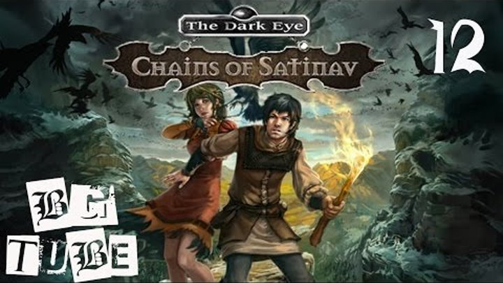 The Dark Eye: Chains of Satinav - 12 Серия (Логика!?... какая логика?)