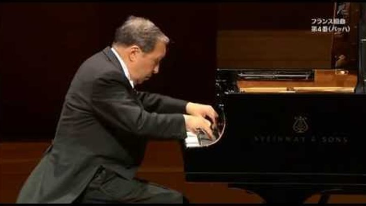 Bach: French Suite No 4 - Murray Perahia