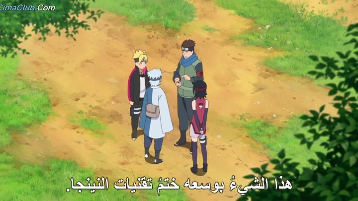 CimaClub.Com.Boruto.Naruto.the.Movie.2015.BDRip 720p.مترجم