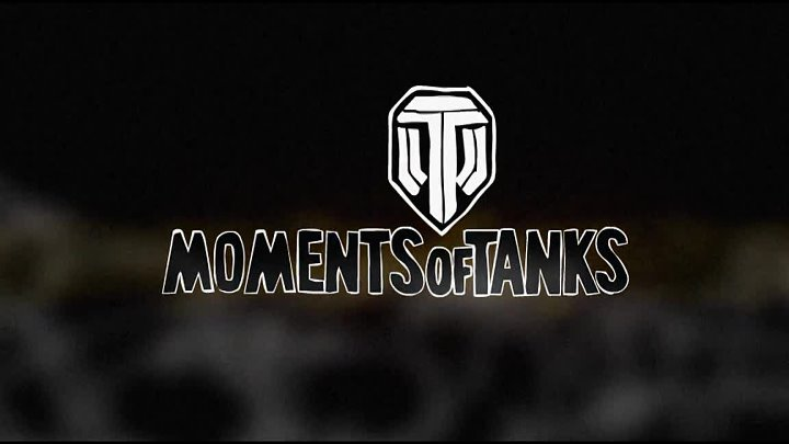 Moments of tanks 16 Кровожадные