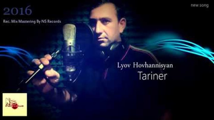 Lyov Hovhannisyan - Tariner (Official Music Audio 2016)