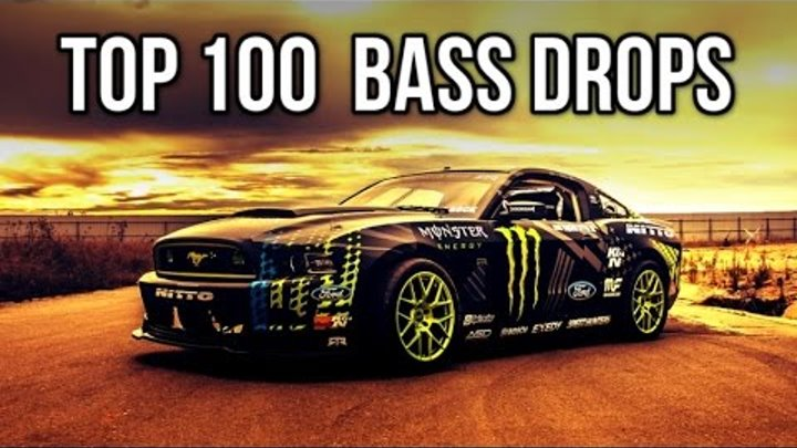 TOP 100 BASS DROPS - AMAZING BASS BOOSTED SONGS 2016 [YUYU 1162]