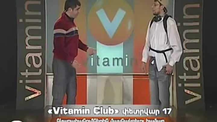 Vitamin Club 78 Jamanakakic qyartu (Vache, Aram mp3) (04.02.2012)