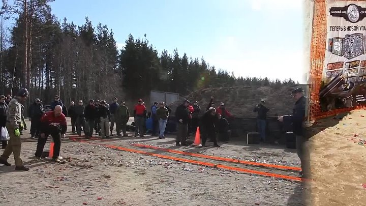 North-West Cup - Shoot off - Open Division