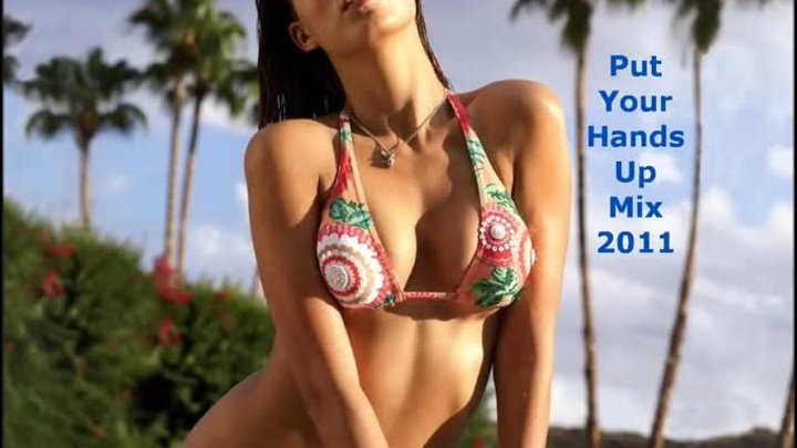 NEW BEST SUNNY BEACH HOUSE MUSIC CLUB MIX 2012 (Put Your Hands Up)