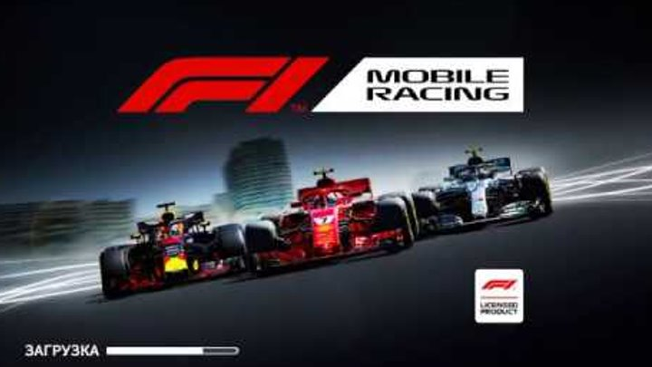 F1 Mobile for iOS, регистрация и первый заезд/ F1 2018 Codemasters iOS mobile racing gamepla