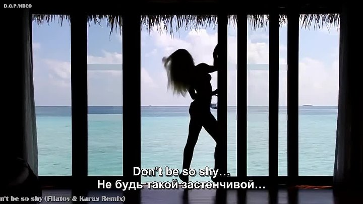 Imany – Don't be so shy + русские субтитры