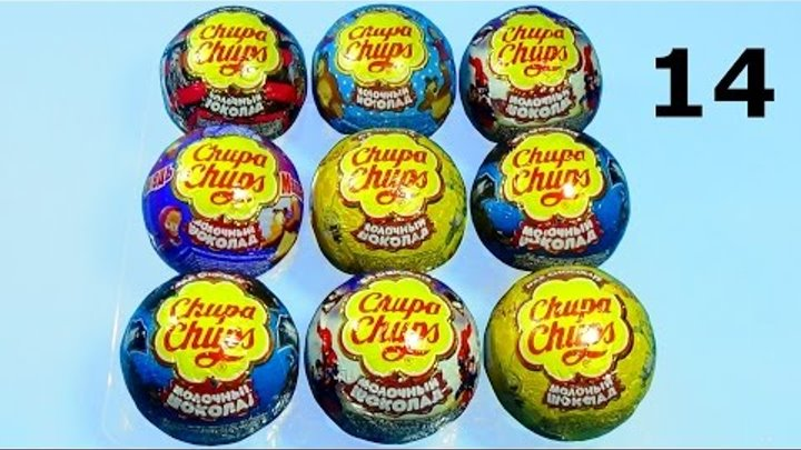 14 Chupa Chups surprise eggs MONSTERS HIGH How to train Your DRAGON SuperMan Maya The Bee BATMAN