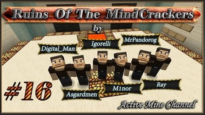 "Minecraft 1.5.2 Ruins Of The MindCrackers [Серия 16] ""Новая секция и ТНТ"""