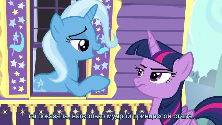 My little pony \ Дружба это чудо \ 25 серия