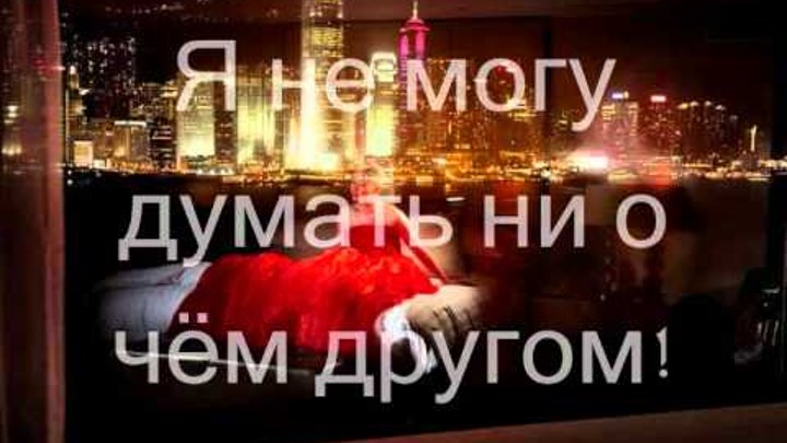 Мелодия чувств - Melody of the soul ... Melody of feelings