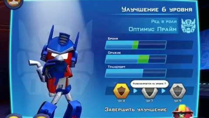 Angry Birds Transformers! Серия 18! Играем за свинью! Энгри Бердс Трансформеры!