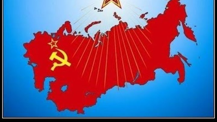 OUR HOMELAND USSR (Наша Родина СССР)