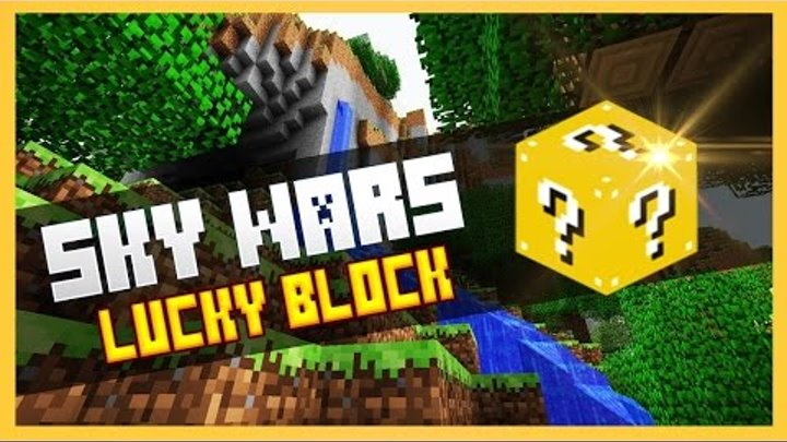sky wars c Lucky-Block победа!!!