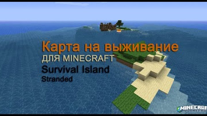 Minecraft Skyway Island Survival №2. Крафтим лук.