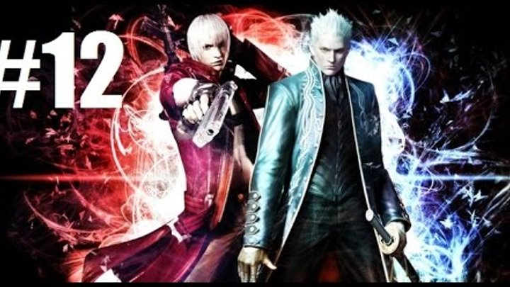 Devil May Cry 3 Special Edition - Mission 12 : Hunter and Hunted