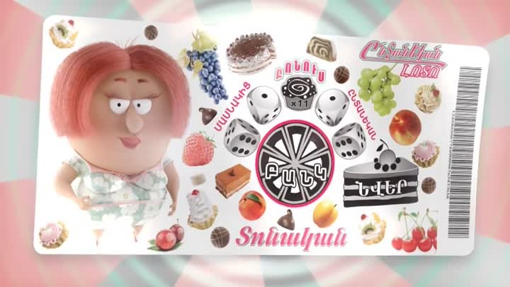 Entanekan Loto Tonakan Dream Eraz 3d Animation TVC