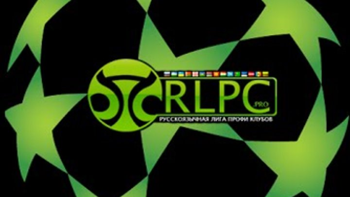 10 сезон RLPC - 6 тур. Fallen Angels - Nothing To Lose