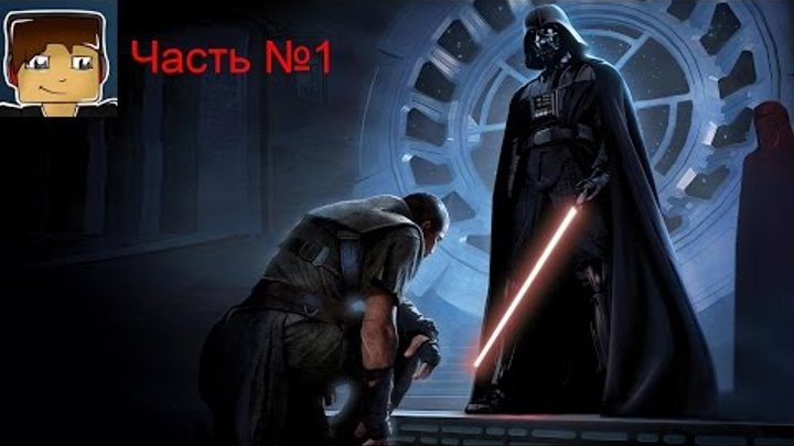 Star Wars The Force Unleashed Ultimate Sith Edition (Часть 1)(Обзор)