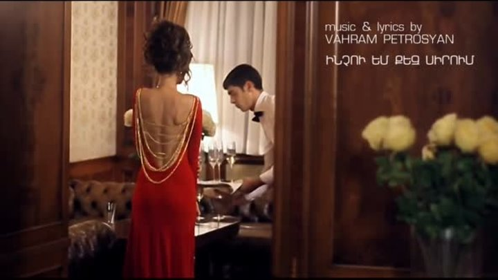 Mihran Tsarukyan feat Lilit Hovhannisyan - Inchu em qez Sirum. / New official video / HD