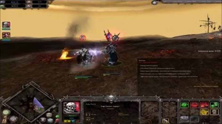 Warhammer 40k Dawn of war Soulstorm Force Commander Space Marines vs Chaos Lord