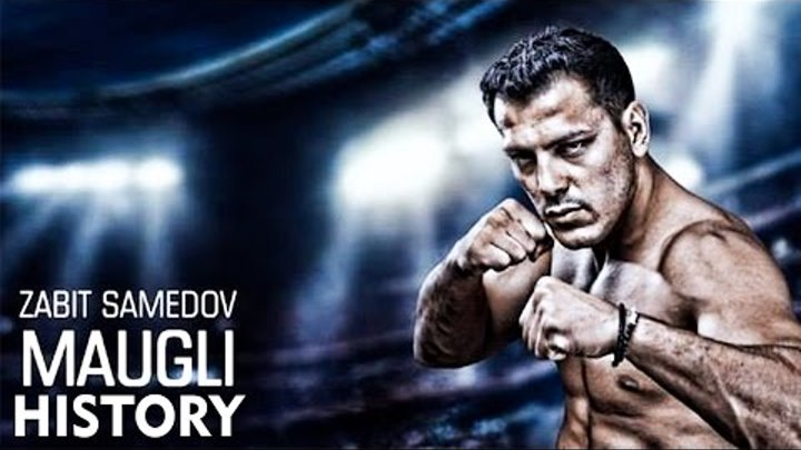 Zabit Semedov Maugli Highlight (Забит Самедов) HISTORY 2016