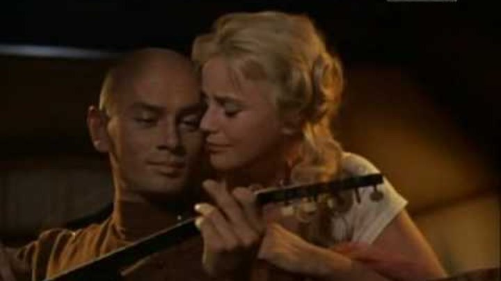 Yul Brynner - Russian Gypsy song (The Pacer - Иноходец) Цыганская