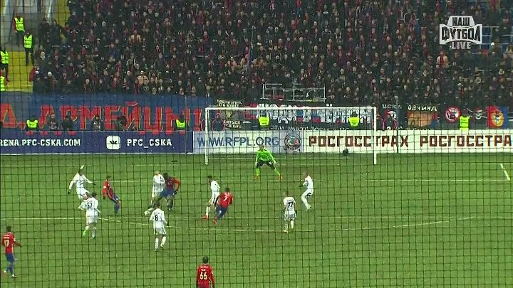 ЦСКА - Урал 4-0
