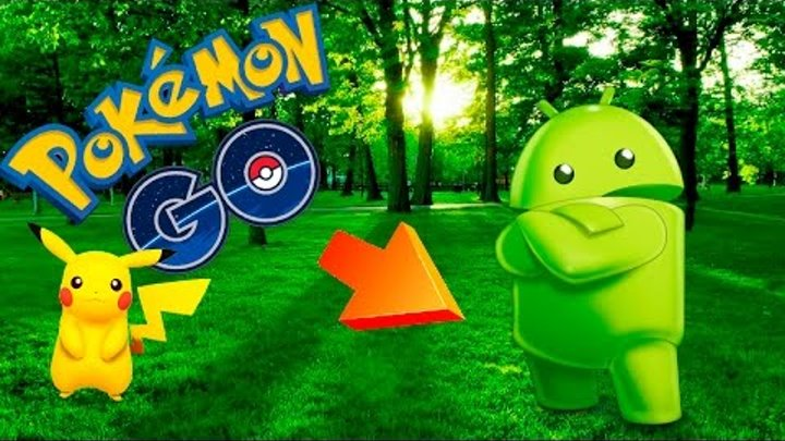 скачать Apk Pokemon Go 0310
