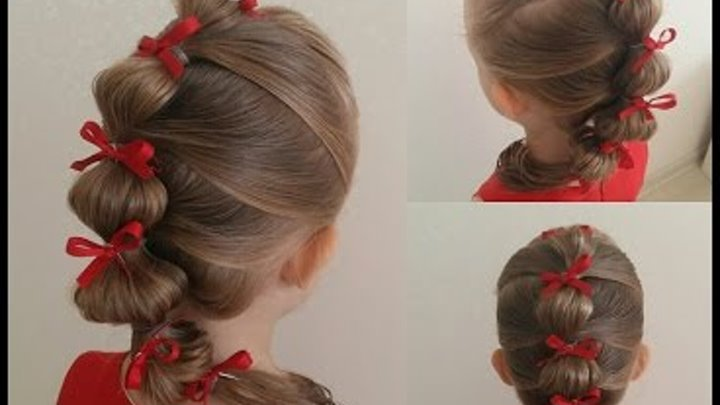 Hairstyles for girls - Quick beautiful hairstyle! Bubble braid. Быстрая красивая прическа!