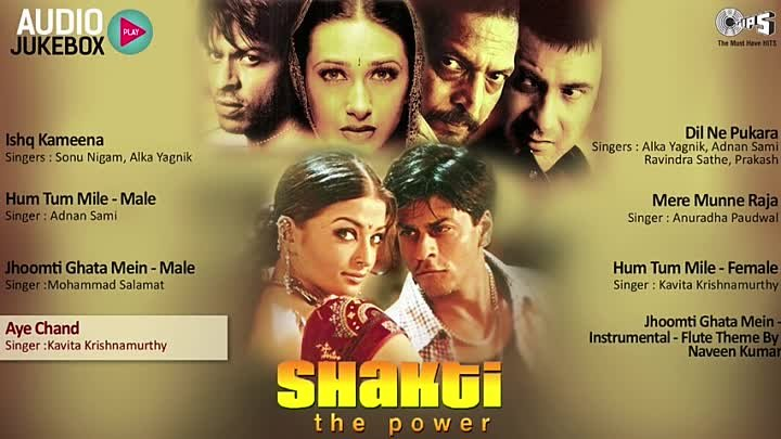 """Shakti The Power"" 2002 Audio Songs Jukebox Shahrukh Khan, Karisma Kapoor, Sanjay Kapoor Hindi Songs"