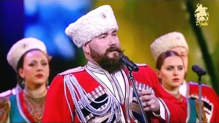 Тихая моя родина (My quiet homeland) - Kuban Cossacks Choir (2016)