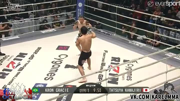 Татсуя Каваджири vs. Крон Грейси. Rizin FW GP2016: Final Round