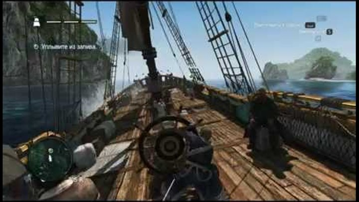 Assassin Creed 4 Black Flag [EP.1]