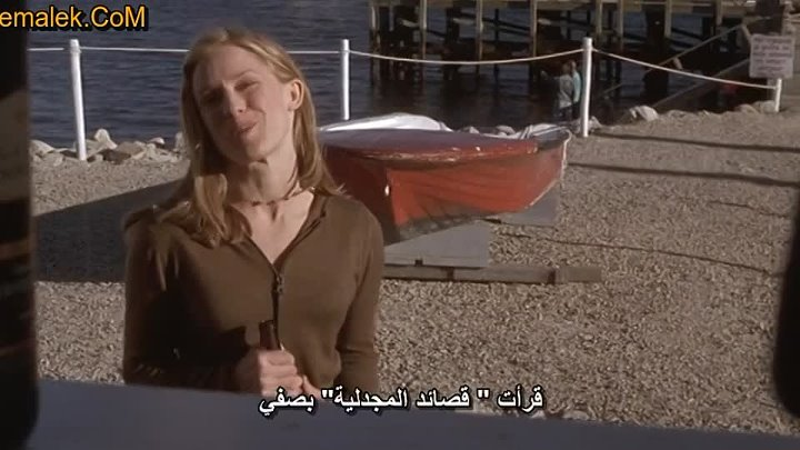 FilmeY.ME.The Weight of Water 2000.720p.BluRay