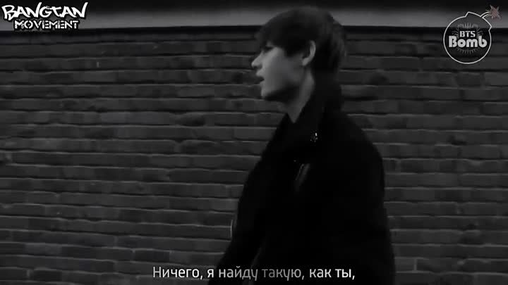 BTS V Someone Like You (Adele cover) русс.саб