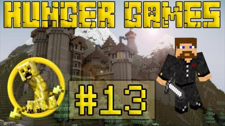 Minecraft Hunger Games #13 - Один в поле не воин