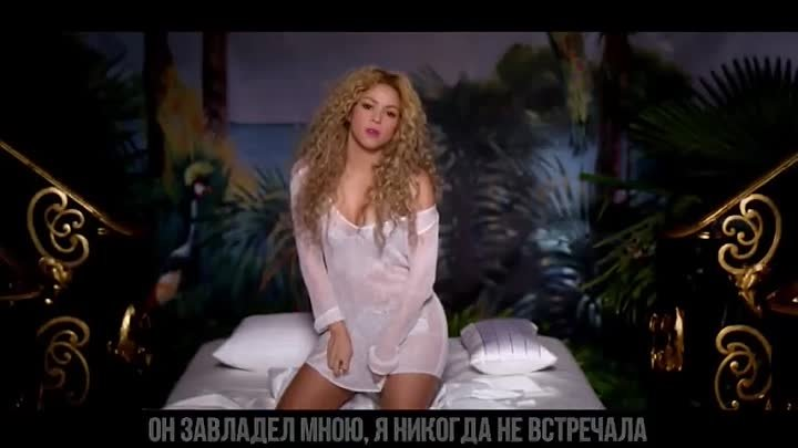 СУПЕР- КЛИП ! ШАКИРА И РИАННА Shakira ft. Rihanna - Cant Remember to Forget You С ПЕРЕВОДОМ НА ЭКРАНЕ HD