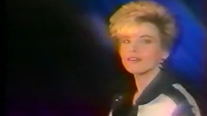 C.C. Catch - Are you man enough (Bulgaria 1987) [Exclusive]