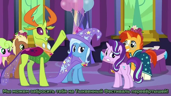 Online-multy.ru [RUS Sub] My Little Pony- FiM - Season #7, Episode #1 - Celestial Advice [Preview - 60FPS] русские субтитры