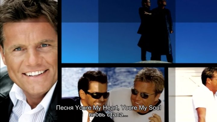 Modern Talking - biography, retrospective
