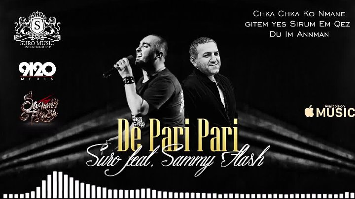 ➷ ❤ ➹Suro feat. Sammy Flash - De Pari Pari (NEW 2017)➷ ❤ ➹