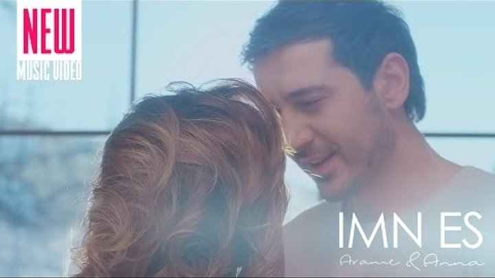 Arame & Anna - Imn Es (Official Music Video) 2017 4K