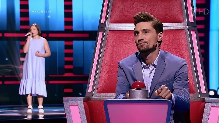 The Voice RU 2016 Daria — «Stand Up for Love» Blind Auditions _ Голос 5. Дарья А
